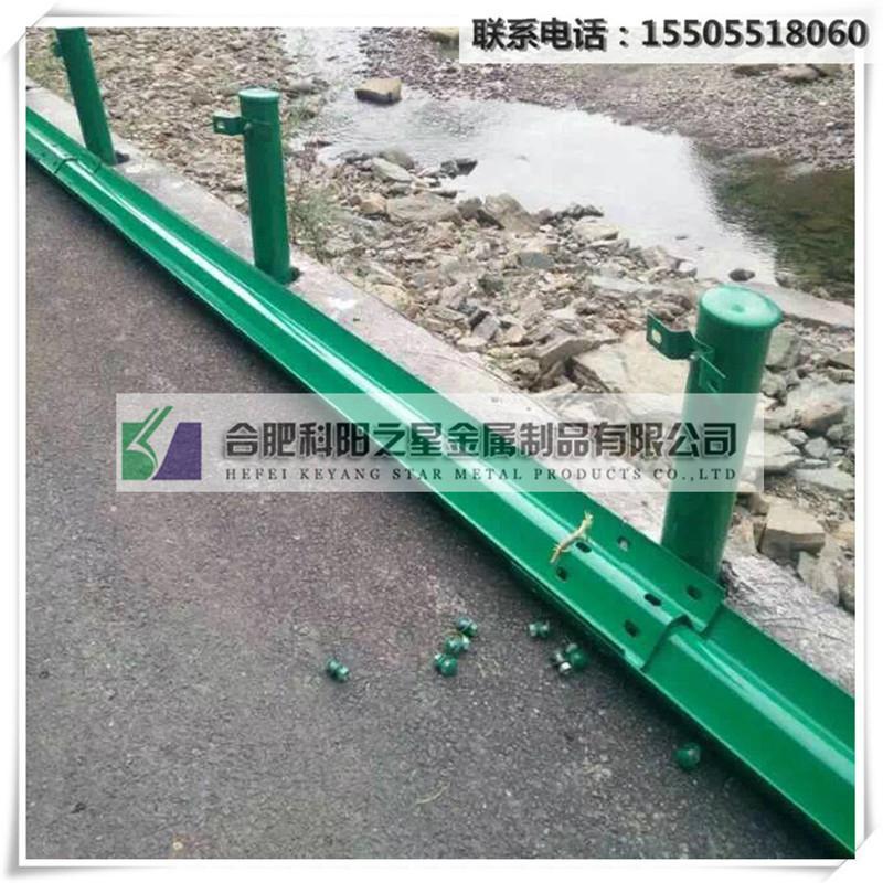 高速公路热镀锌波形梁护栏 1