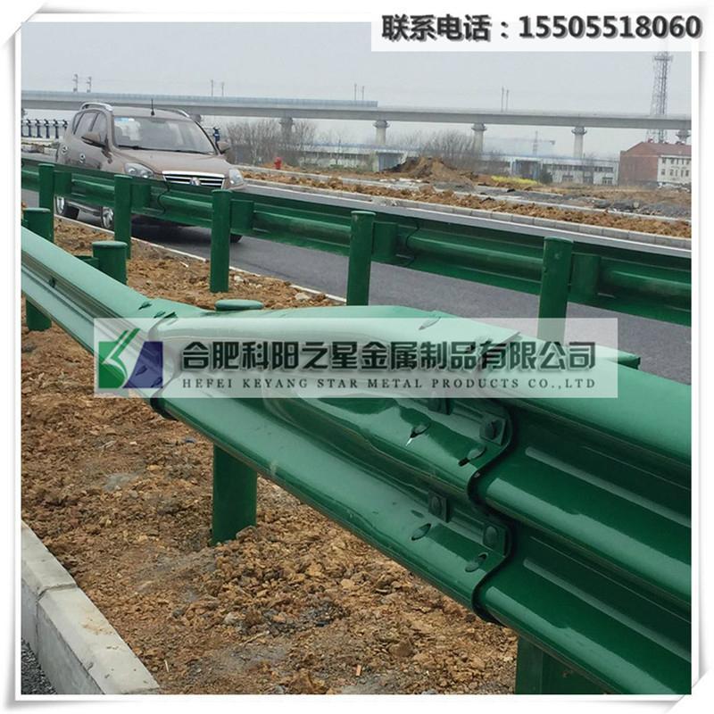 高速公路热镀锌波形梁护栏 4