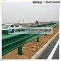 高速公路热镀锌波形梁护栏 5