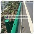 高速公路波形防撞护栏 2