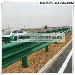 高速公路专用优质波形防撞护栏板