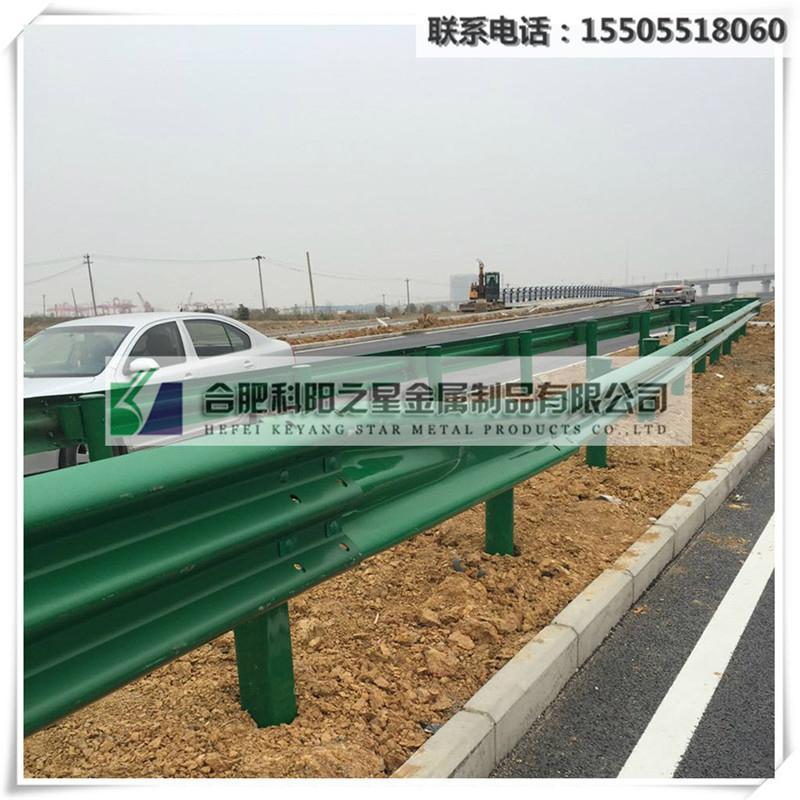 安徽波形护栏