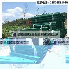 专业厂家优质供应高速防撞波形梁