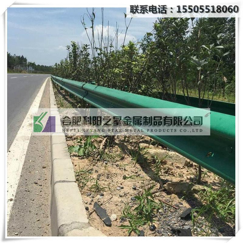 安徽波形梁护栏