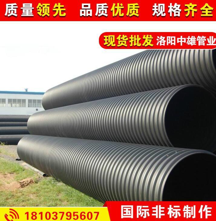 市政排水用雙壁鋼帶波紋管道 1