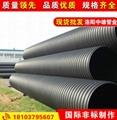市政排水用雙壁鋼帶波紋管道