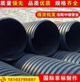 市政排水用雙壁鋼帶波紋管道 3