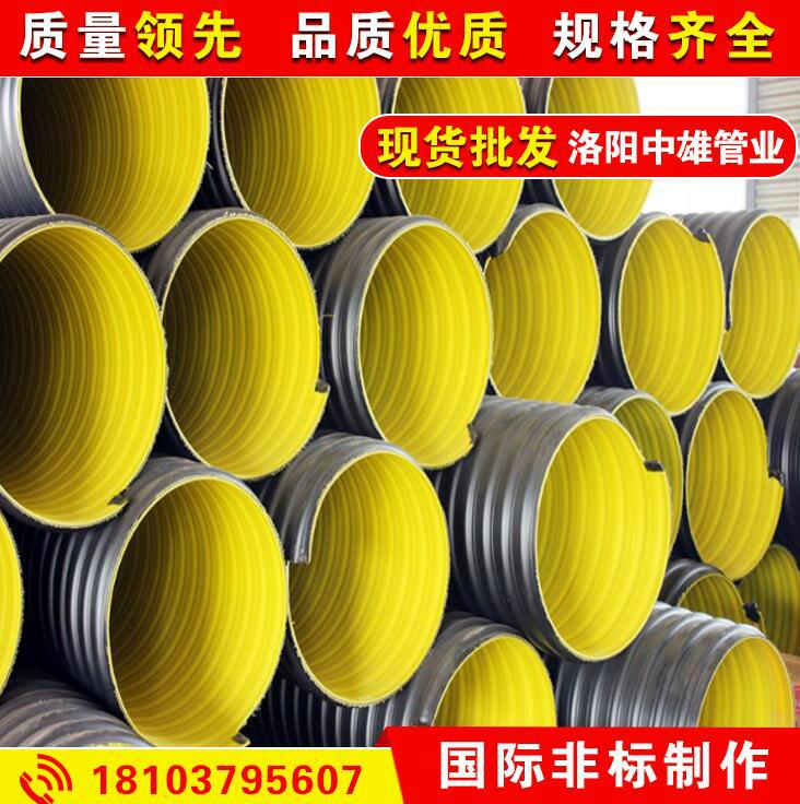市政排水用雙壁鋼帶波紋管道 5