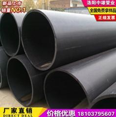 DN800隧道工程生命管道