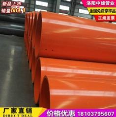 鐵路隧道工程救援管道