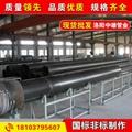 DN65-800非金属耐磨管道