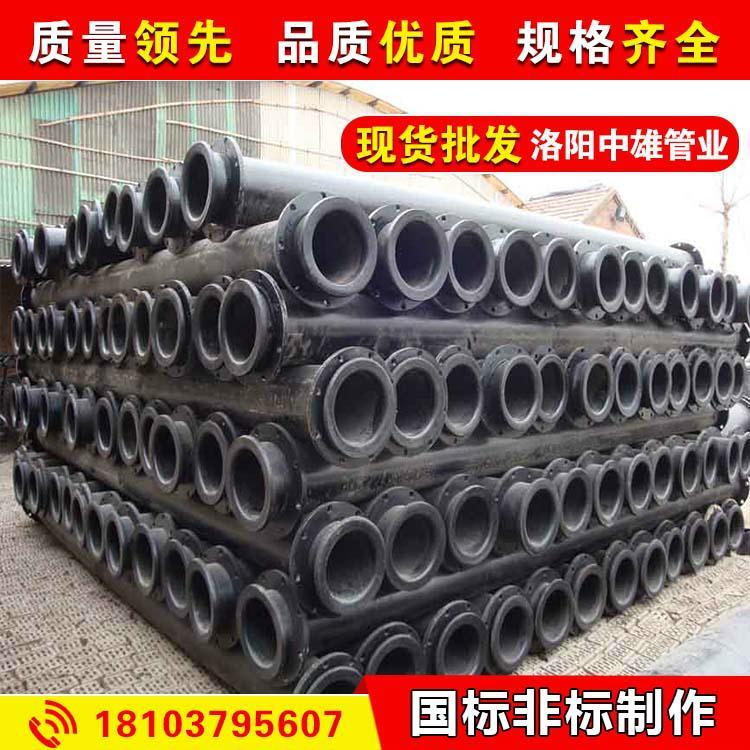 江西超高聚乙烯管道報價 1