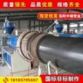 江西超高聚乙烯管道報價 3