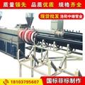 江西超高聚乙烯管道報價 5