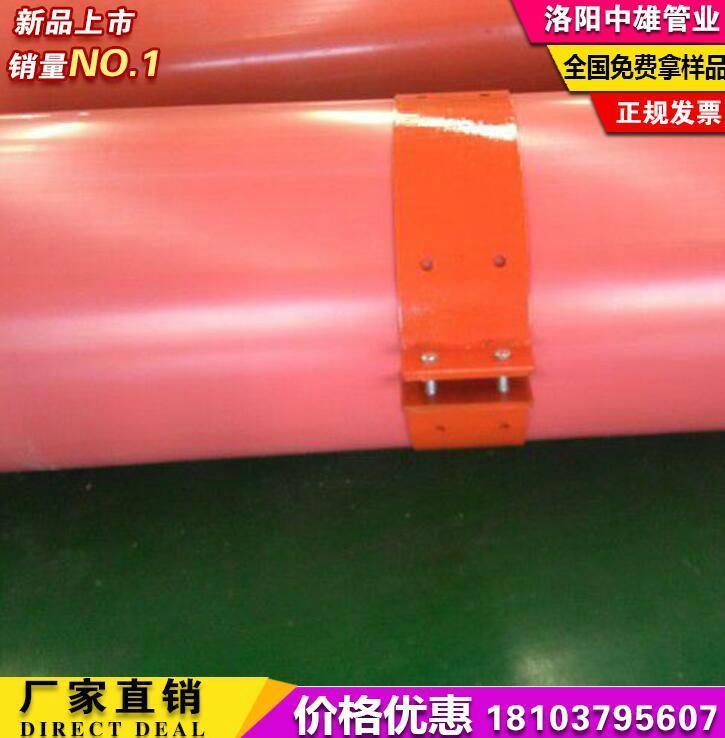 輕質隧道逃生管 1