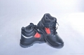 safety  shoes  WXHC-P003