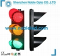 Competitive Price 300mm Traffic signals With  PC Housing Traffic Control Signal 1