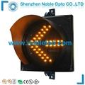 200m Led Arrow Traffic light Yellow Flashing Warning Light Arrow 3