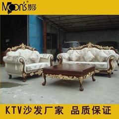 美式大堂接待沙发KTV家具