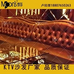 梦莎家具厂家KTV沙发卡座