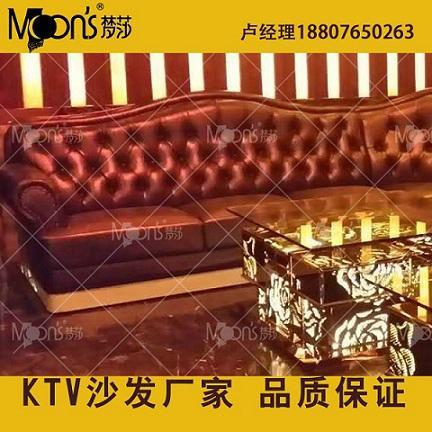 梦莎家具厂家KTV沙发卡座 2