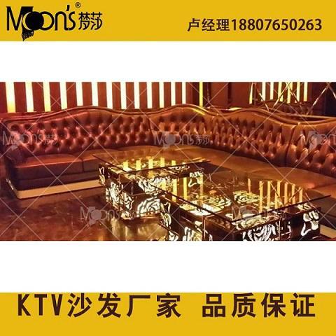 夢莎傢具廠家KTV沙發卡座 3