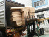 货物私人物品散货澳洲海运悉尼 2
