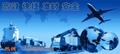 货物私人物品散货澳洲海运悉尼 3