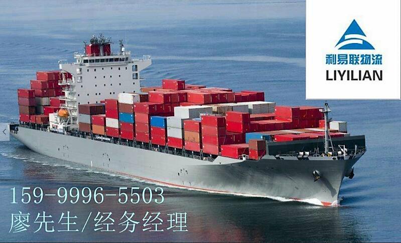 货物私人物品散货澳洲海运悉尼 5