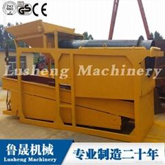 Gold washing plant gold mining machine