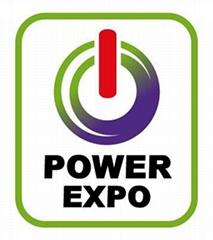 2017第七屆廣州國際電源產品展覽會