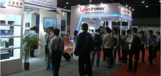 2017第七屆廣州國際電源產品展覽會 2