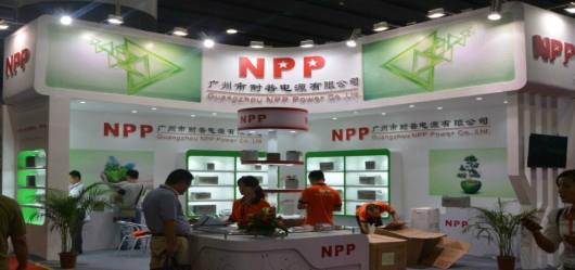 2017第七屆廣州國際電源產品展覽會 3