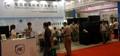 2017第七屆廣州國際電源產品展覽會 5