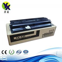 Compatible Kyocera toner cartridge TK435