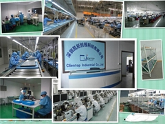 Clientop Technology Co., Ltd. (Shenzhen)