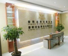 shenzhen limingwatch co.Ltd