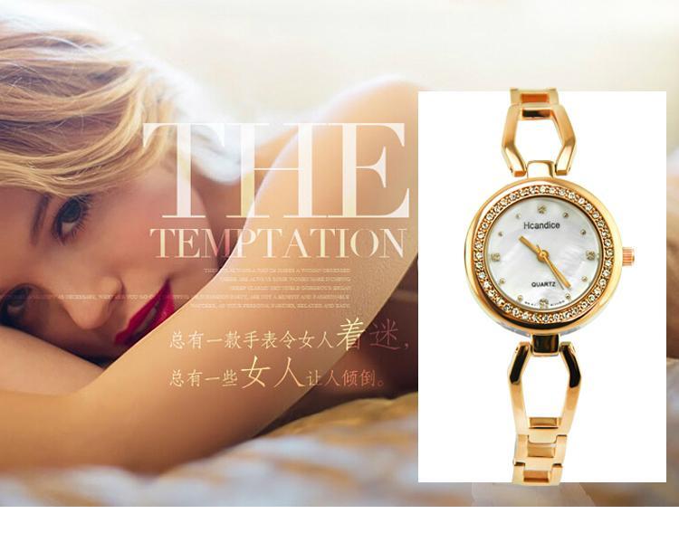 韩版女表潮流时尚水钻手表批发钢带表带手链表手镯表 1