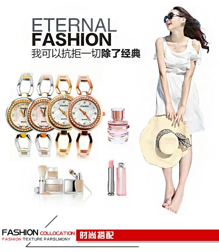 韩版女表潮流时尚水钻手表批发钢带表带手链表手镯表 2