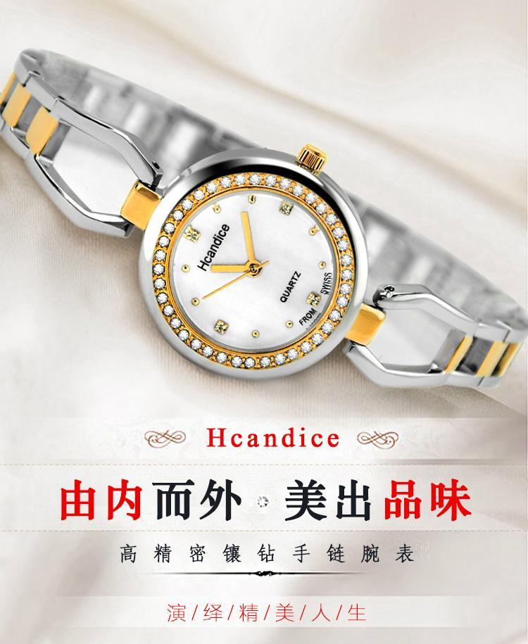 韩版女表潮流时尚水钻手表批发钢带表带手链表手镯表 3