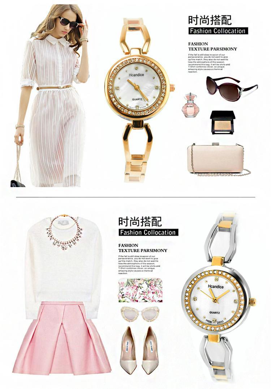 韩版女表潮流时尚水钻手表批发钢带表带手链表手镯表 4