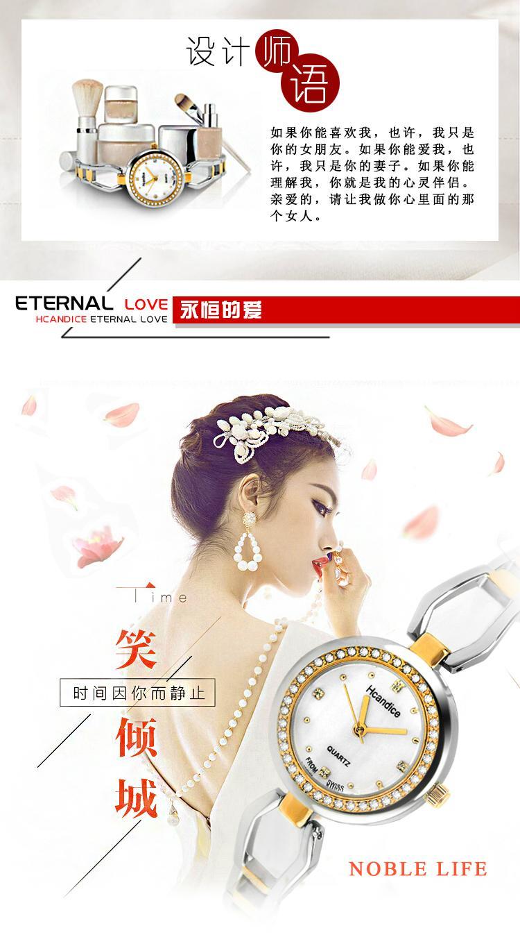 韩版女表潮流时尚水钻手表批发钢带表带手链表手镯表 5