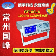 供應LCR數字電橋(100Khz)