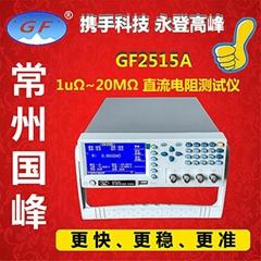 供应直流低电阻测试仪带PT100温度补偿