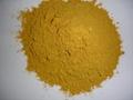 供应玉米蛋白粉 6
