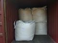 饲料级大米蛋白粉 8