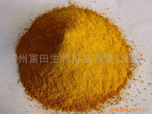 供应玉米蛋白粉 4