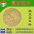 豌豆蛋白粉 2