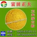 出口级粉状玉米蛋白粉
