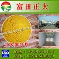 出口级粉状玉米蛋白粉 4